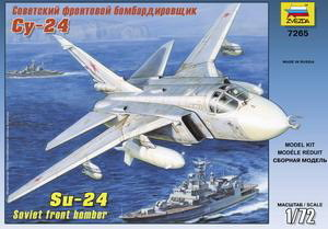Сб.модель 7265 Самолет Су-24 купить оптом и в розницу