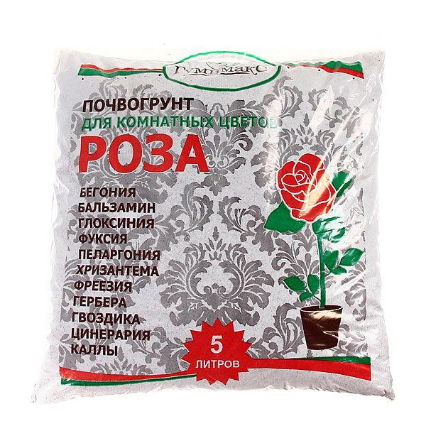 Почвогрунт Роза (для комнатных цветов) 5 л Гумимакс купить оптом и в розницу