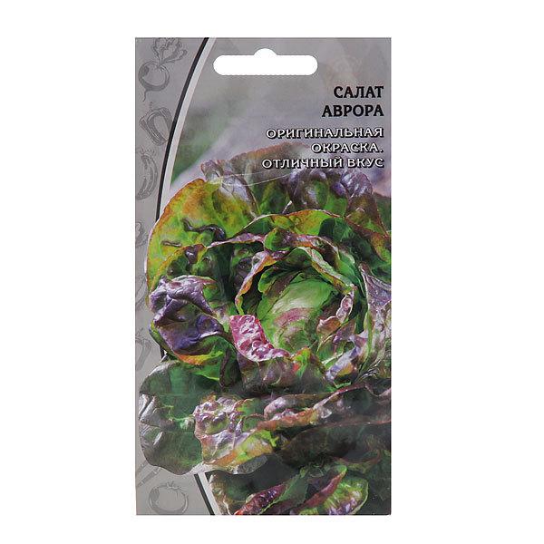 Семена Салат Аврора (цветной пакет) 0,5гр купить оптом и в розницу