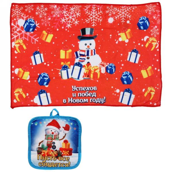Набор полотенце и прихватка ″Успехов и побед в Новом году!″, Снеговичок купить оптом и в розницу