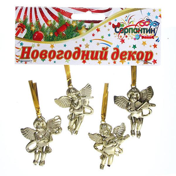 Ёлочные игрушки, набор 4 шт 4,5*4 ″Ангелочки золотые″ купить оптом и в розницу