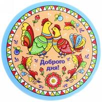 Подставка под кружку ″Доброго дня!″, Северодвинская роспись, 9 см купить оптом и в розницу