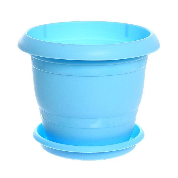 Горшок для цветов ТОПРАК 3л с поддоном голубое купить оптом и в розницу