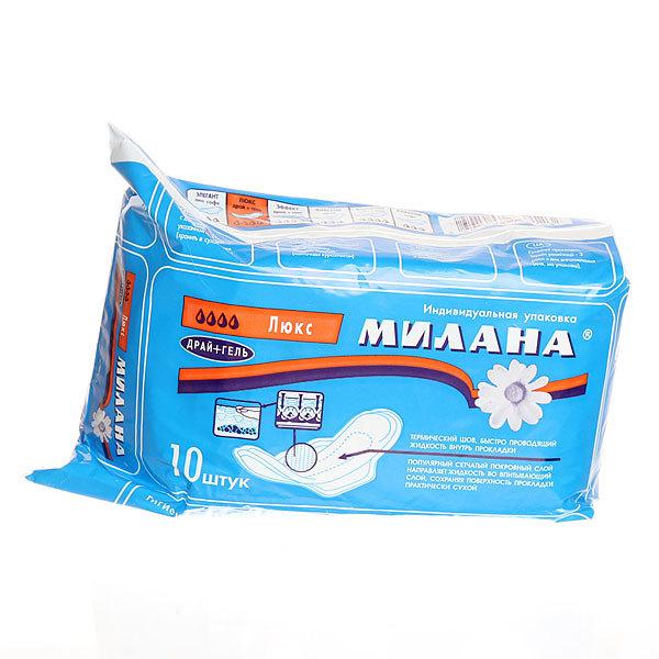 Прокладки женские Милана ЛЮКС драй+гель 10шт (4кап) купить оптом и в розницу