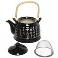Чайник заварочный керамический 750 мл с ситом ″Иероглифы″ черный 667 купить оптом и в розницу