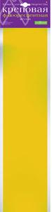 """Бумага крепированная 50*250см, АЛЬТ,""""Флюоресцентная"""", желтая купить оптом и в розницу"""