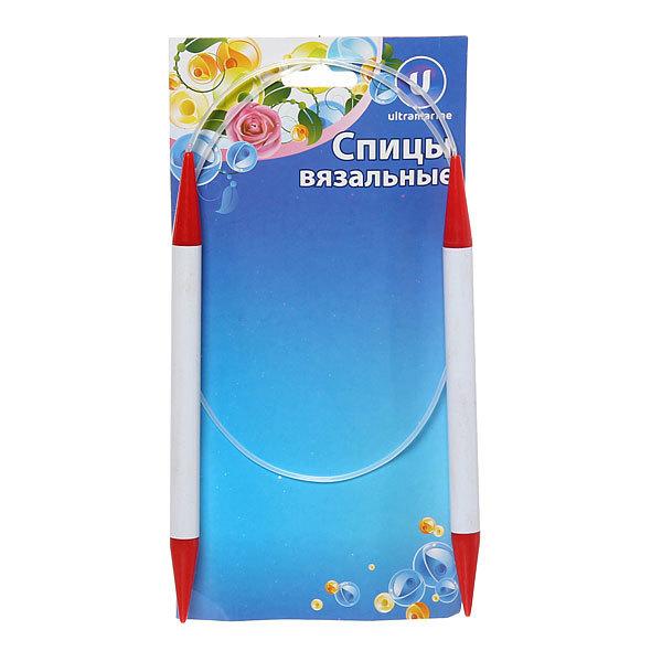 Спицы вязальные круговые пластиковые 10мм 80см купить оптом и в розницу