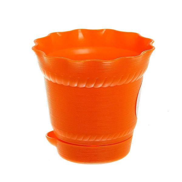 Горшок для цветов 0,5л AQUARELLE с системой прикорневого полива Оранжевый 901-5 купить оптом и в розницу