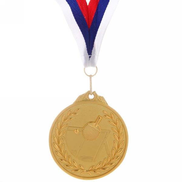 Медаль ″ Настольный теннис ″- 1 место (6,5см, два цвета) купить оптом и в розницу
