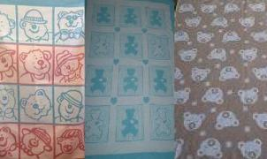 Одеяло байка 100х140 Влади купить оптом и в розницу