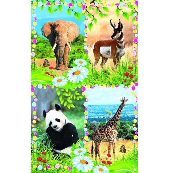 Наклейки Африканские животные 1875 /Квадра/ купить оптом и в розницу