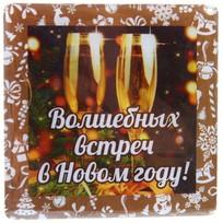 Магнит виниловый с заливкой ″Волшебных встреч в Новом году!″, Торжественный момент Вкус праздника купить оптом и в розницу