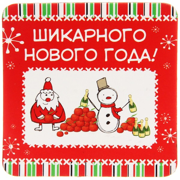 Магнит виниловый ″Шикарного Нового года!″, Снежон и Борода купить оптом и в розницу