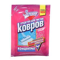 Средство для мытья ковров ЗОЛУШКА с антимольным эффектом концентрат пластиковый пакет 50мл Ч16-2 купить оптом и в розницу