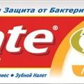 Зубная паста ″Колгейт″ Total 12 Прополис 100 мл. купить оптом и в розницу