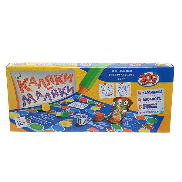 Игра настольная Каляки Маляки 0125 купить оптом и в розницу