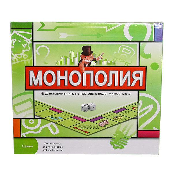 Игра настольная Монополия, пластиковая доска 5216 купить оптом и в розницу
