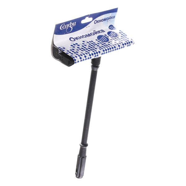 Окномойка Селфи для мытья стекол, ручка 40см, губка 20см купить оптом и в розницу