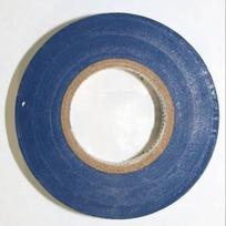 Изолента Navigator NIT-B15-20/B-синяя (10/200) купить оптом и в розницу