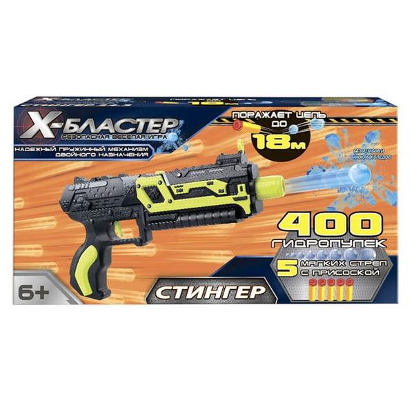 Пистолет Х-Бластер Стингер ХН-031А купить оптом и в розницу