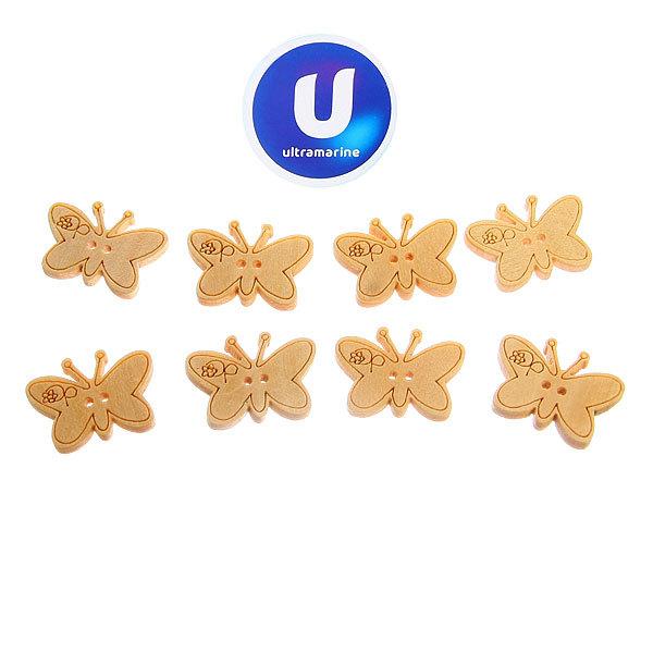 Пуговицы в наборе 8шт Бабочки-Цветочки F215(цена за 1наборчик) купить оптом и в розницу