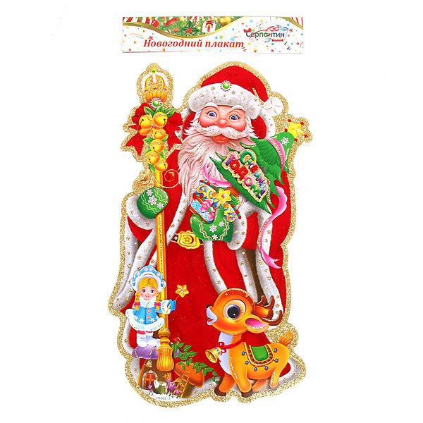 Плакат новогодний 45*24 см Дед Мороз со Снегурочкой и олененком купить оптом и в розницу