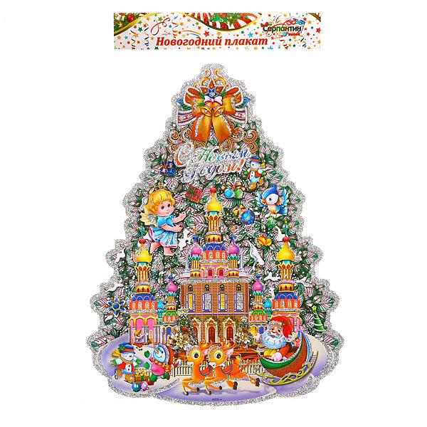 Плакат новогодний 31*22 см Елка купить оптом и в розницу