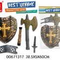 """Набор оружия 916-6 BEST""""ценник в пак. купить оптом и в розницу"""