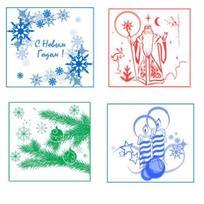 Салфетки бумажные Новогодние Нега 1 сл. 50 л с рис в асс (новогодние. цветы, клетка) купить оптом и в розницу