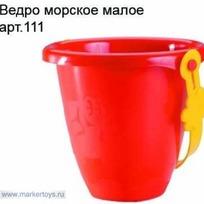 Ведро Морское малое 111,111/1 Норд /200/ купить оптом и в розницу