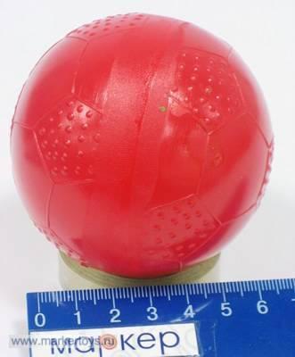 Мяч 75 С38ЛП (100 уп) рельефн купить оптом и в розницу