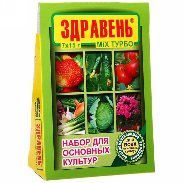 Набор удобрений для основных культур 7х15г Здравень MiX турбо купить оптом и в розницу