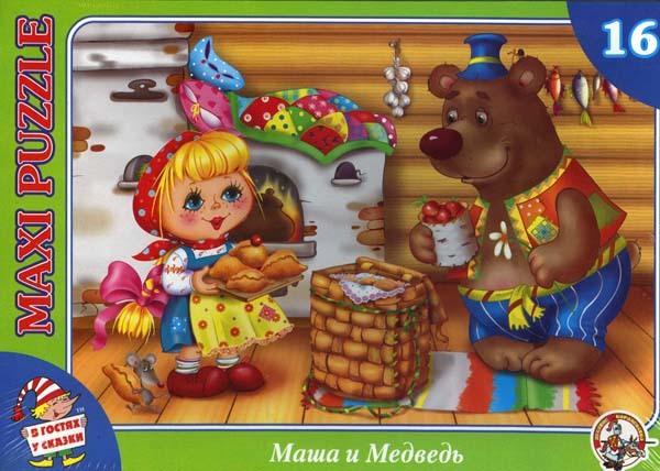 Пазлы Макси 16 Маша и медведь 01037 купить оптом и в розницу