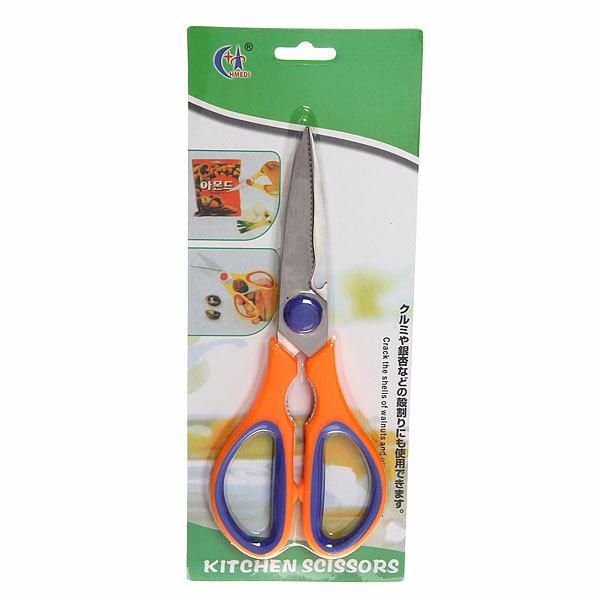 Ножницы кухонные 21см цветные ручки купить оптом и в розницу
