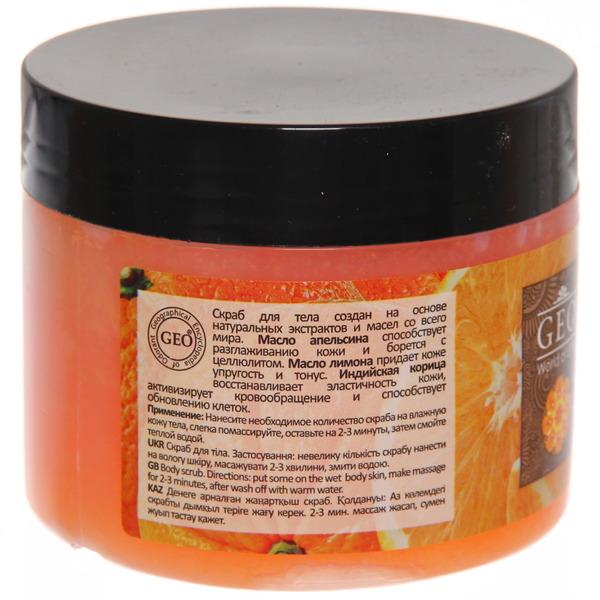 Подарочный набор женский ″Апельсин″ (скраб для тела и соль для ванны) Geo купить оптом и в розницу