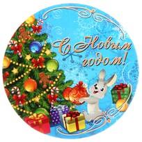 Подставка под кружку ″С Новым годом!″, Зайчик, 9 см купить оптом и в розницу