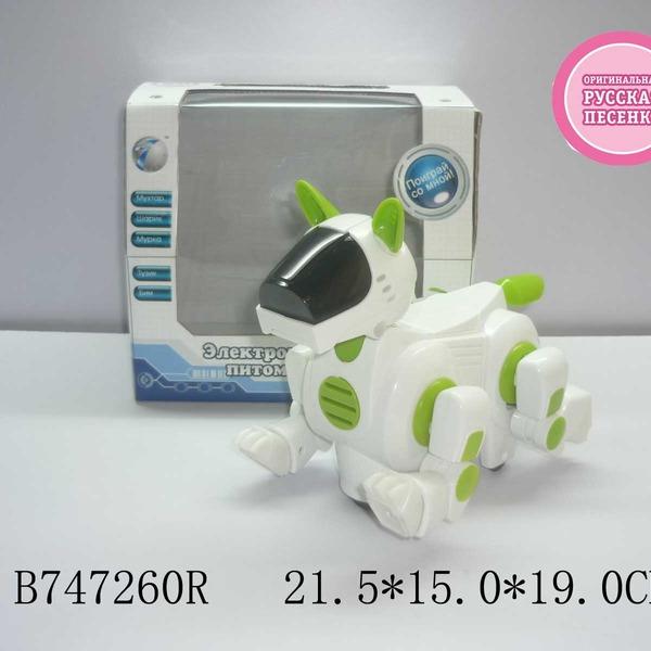 Робот 09-939 на бат. Собака /ходит, лает/ в кор. купить оптом и в розницу