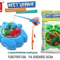 """Рыбалка 100795136 BEST""""ценник купить оптом и в розницу"""