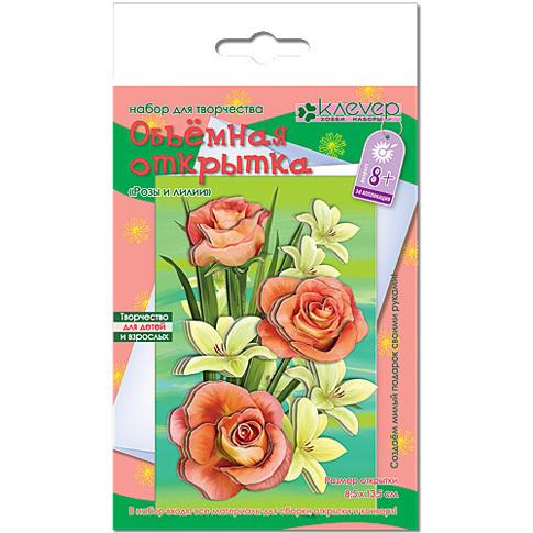 Набор ДТ Открытки. Розы и лилии 23-651АБ купить оптом и в розницу