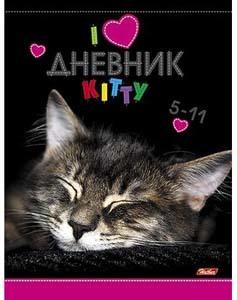 "Дневник д/старш.кл.тв.обл.HATBER, ""I love kitty"" купить оптом и в розницу"