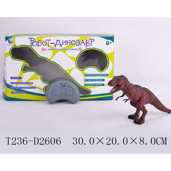Динозавр р/у 9989 купить оптом и в розницу