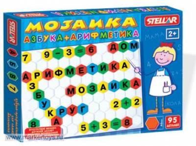 Мозаика d 40мм Азбука+Арифметика 95 дет 01008 Стеллар /9/ купить оптом и в розницу
