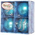 Новогодние шары ″Голубое ассорти″ 7см (набор 4шт.) купить оптом и в розницу