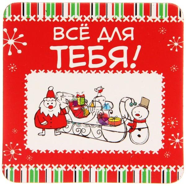 Магнит виниловый ″Всё для тебя!″, Снежон и Борода купить оптом и в розницу