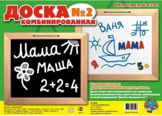 Доска д/рисования №2 лак 894 купить оптом и в розницу