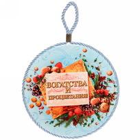 Подставка под горячее керамика 16 см ″Богатства и процветания!″, Ореховый праздник купить оптом и в розницу