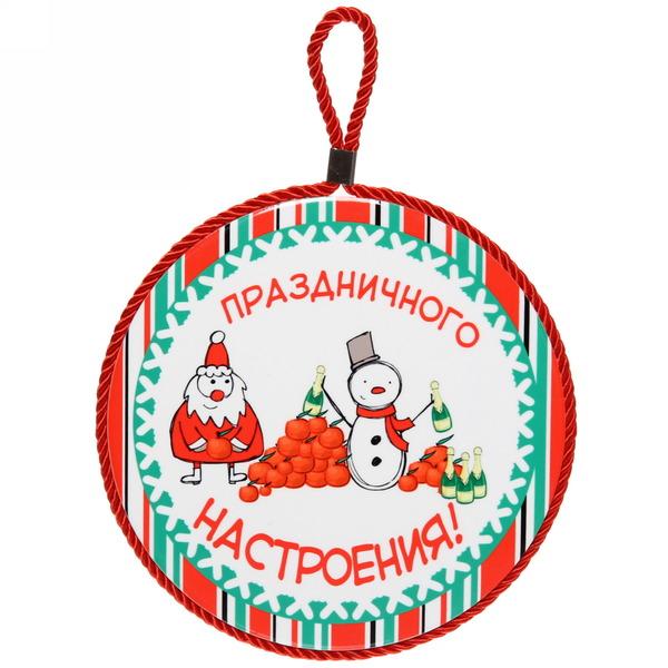 Подставка под горячее керамика 16 см ″Праздничного настроения!″, Снежон и Борода купить оптом и в розницу