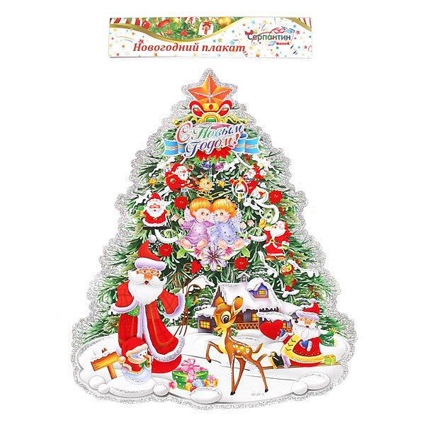 Плакат новогодний 42*35 см Елка с Дедом Морозом и ангелами купить оптом и в розницу