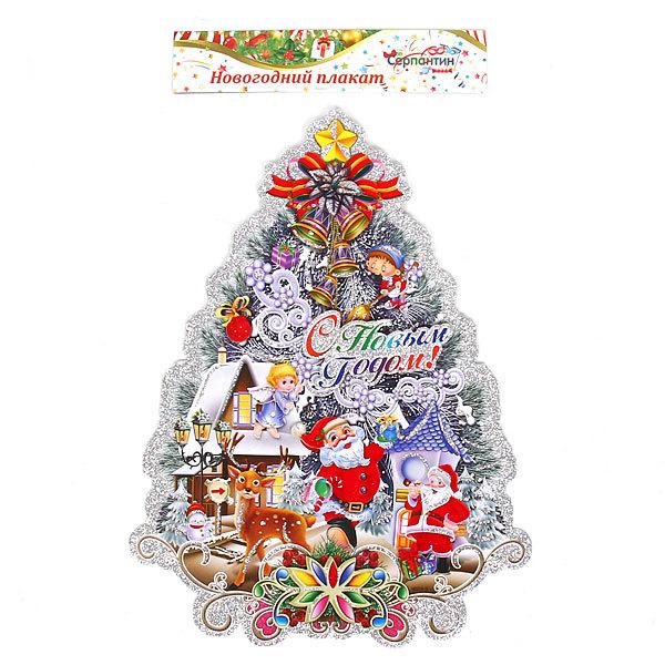 Плакат новогодний 42*35 см Елка купить оптом и в розницу