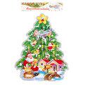 Плакат новогодний 42*35 см Елка с улыбающейся звездой купить оптом и в розницу